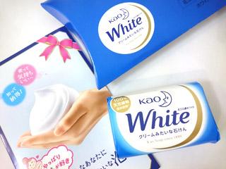 花王ホワイト石鹸